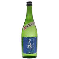 日本酒「光輝」特別本醸造
