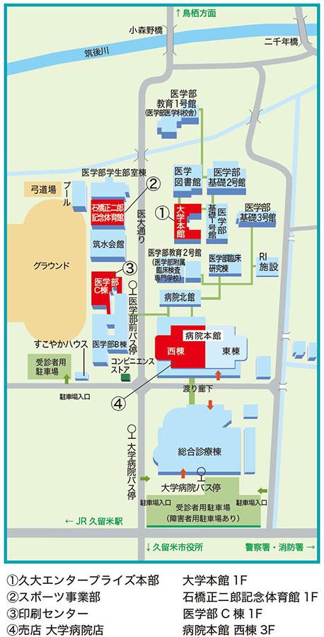 旭町キャンパス位置図