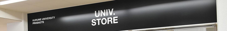 UNIV.STORE