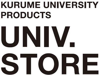 UNIV STORE ロゴマーク